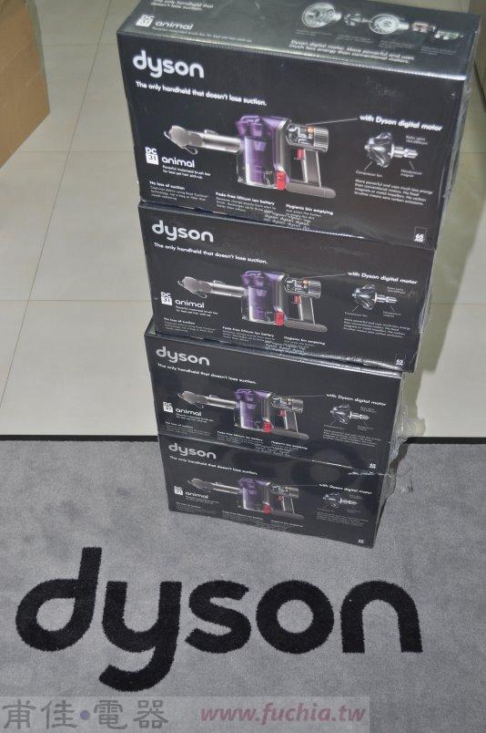 Dyson DC31疊疊樂