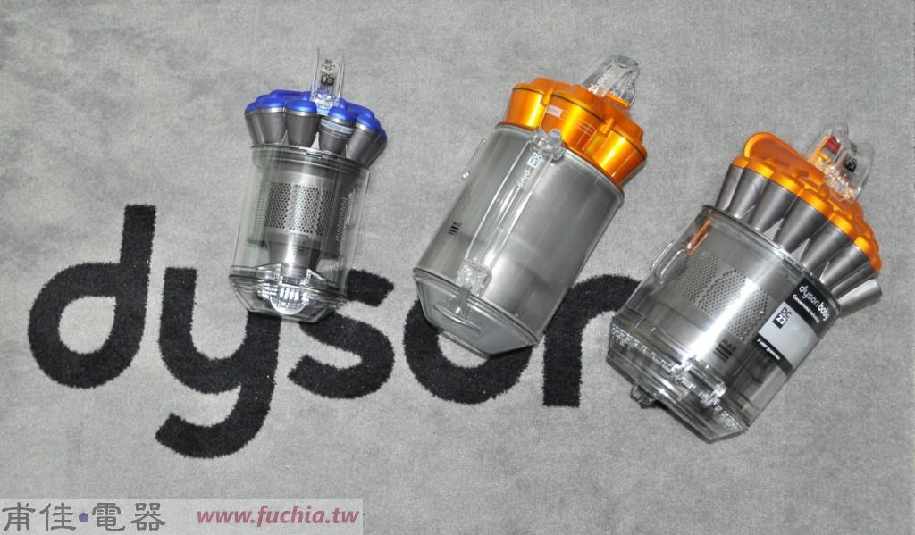Dyson DC26大小比一比