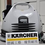 德國凱馳Karcher 蒸氣清洗機 SC 1122促銷中(已停售)