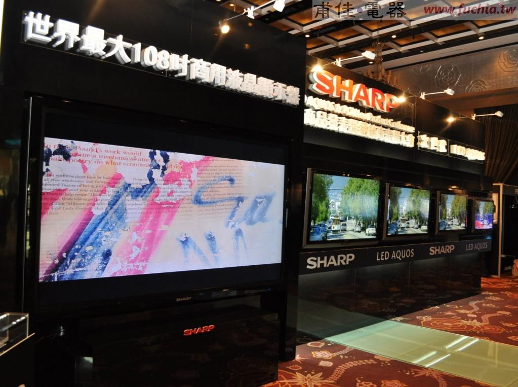 SHARP新品發表--液晶電視篇