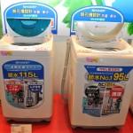 SHARP新品發表- 洗衣機篇