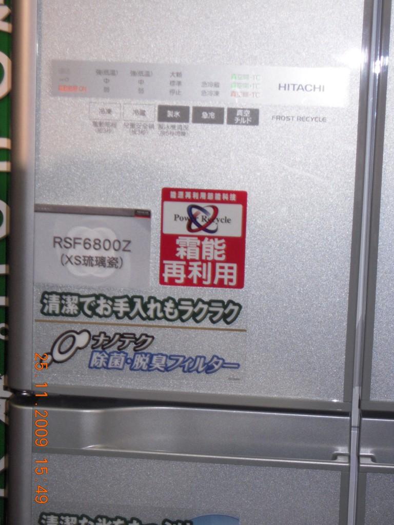 dscn0965