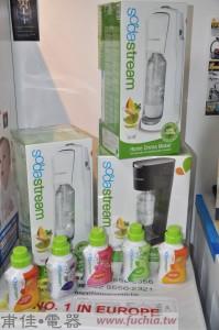Sodastream 氣泡水機