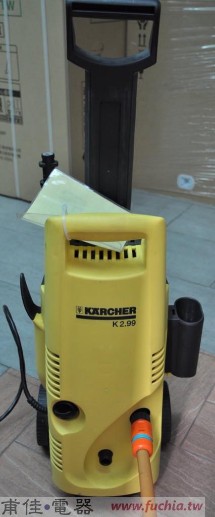 德國凱馳Karcher冷水高壓清洗機 K2.99