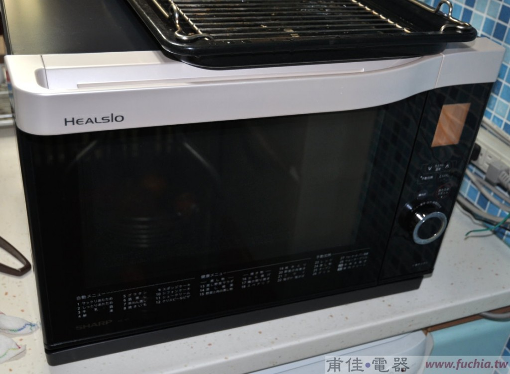 SHARP水波爐AX-1300T