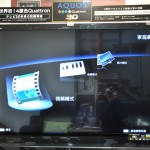 [開箱]SHARP 60吋3D液晶電視LC-60XF3DT