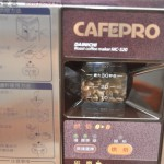 【開箱】日本原裝DAINICHI 自動生豆烘培咖啡機 MC-520A