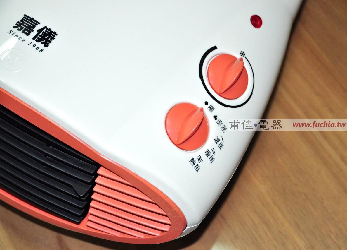 嘉儀浴室陶瓷電暖器KEP-15