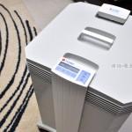 【開箱】IQAir 空氣清淨機 HealthPro 150 高性能空氣淨化(上)