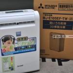 【開箱】三菱 3D移動光眼除濕機 MJ-E105EF