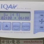 【開箱】IQAir 空氣清淨機 HealthPro 150 高性能空氣淨化(下)