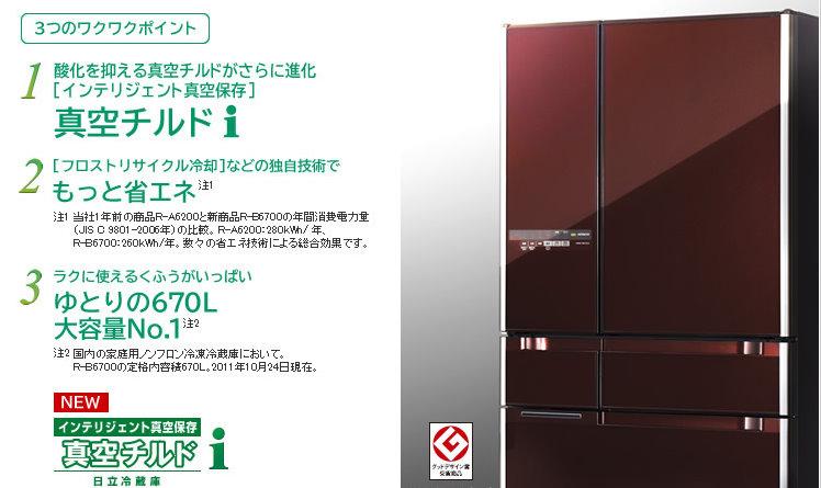 R-SF8800B