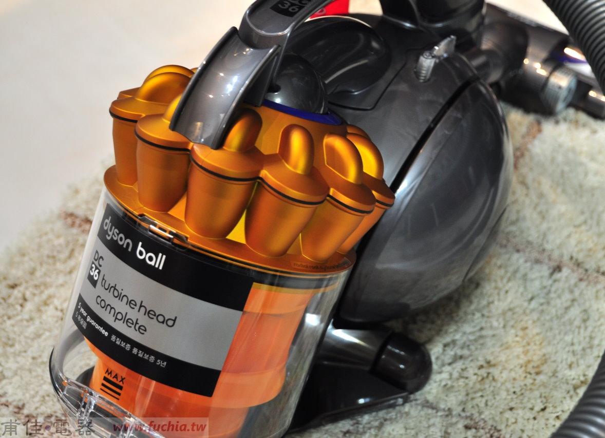 Dyson dc36 купить купить моющий пылесос дайсон в москве