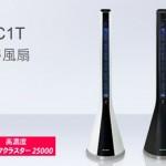 [開箱]SHARP 美肌清淨風扇 PF-ETC1T