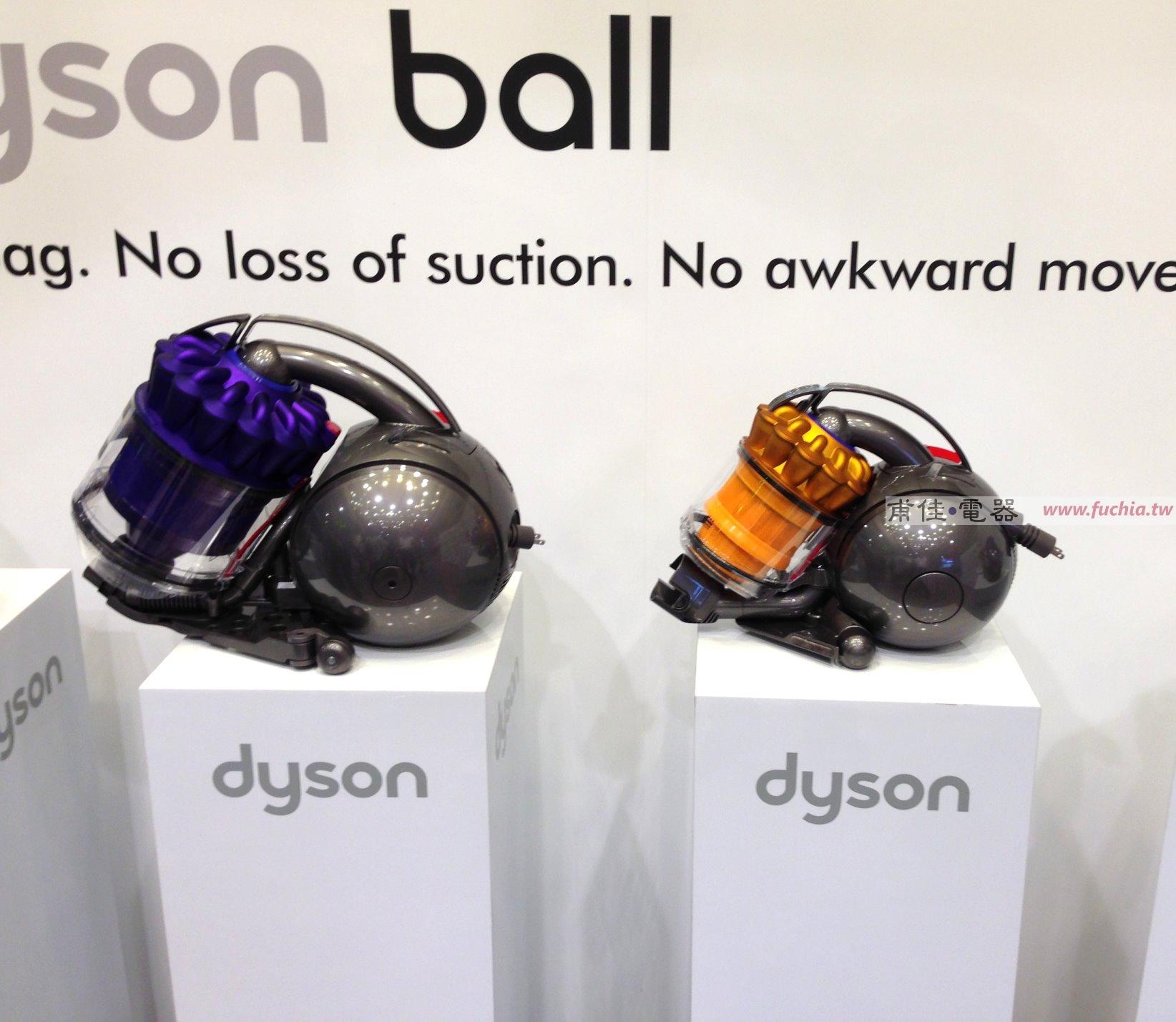 Dyson DC37