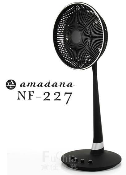 amadana nf-227