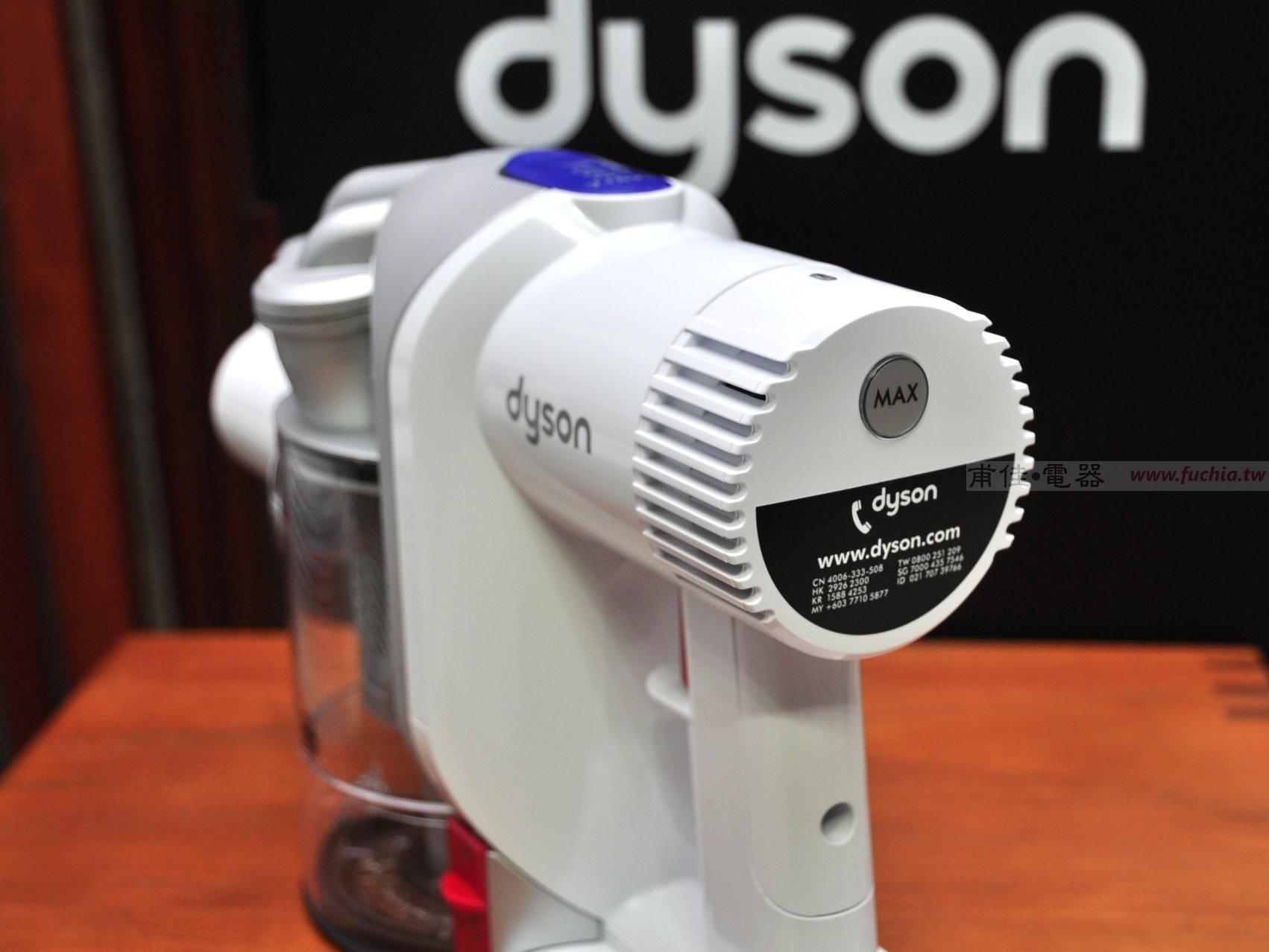 Dyson DC57