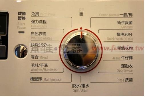 BOSCH 滾筒洗衣機 中文介面