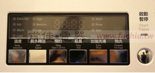 BOSCH 洗衣機 中文介面
