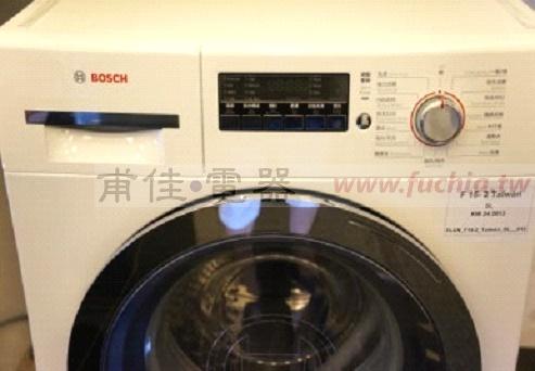 BOSCH 滾筒洗衣機