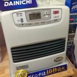 【新上市】大日DAINICHI 煤油爐 FW-37LET/FW-57LET
