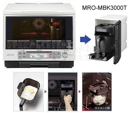 MRO-MBK3000T_0