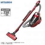 [新上市]MITSUBISHI三菱氣旋吸塵器 TC-Z149PTW 新 風神