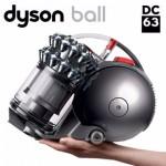 【開箱】Dyson DC63 Complete 電動吸頭版快速開箱
