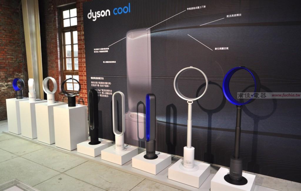 Dyson風扇