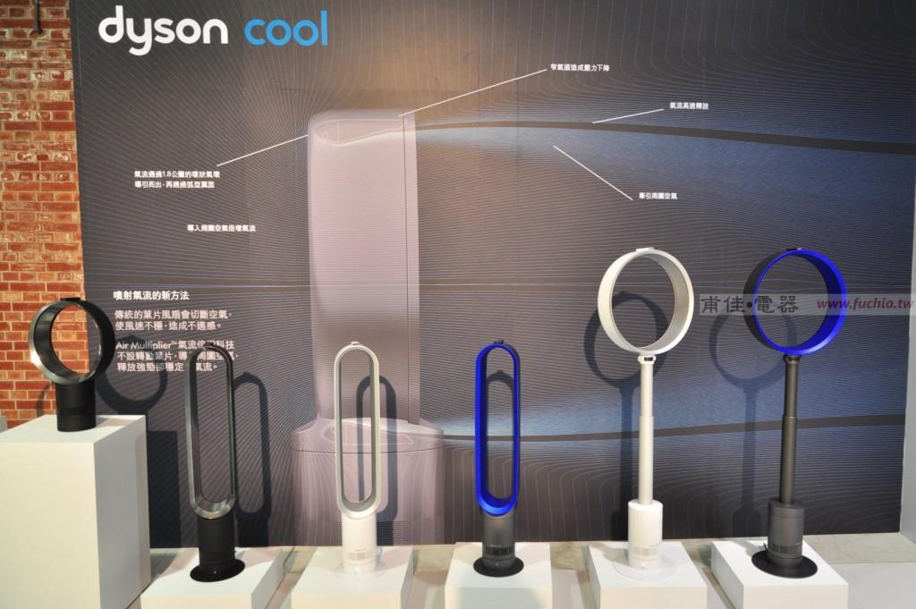 Dyson 風扇