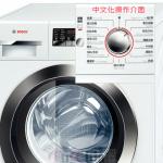 BOSCH 中文化面版洗衣機 新機上市 WAP24202TC / WAP24200TC