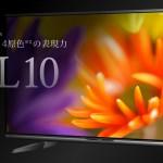 【新上市】SHARP 搭載全新Quattron Pro 四原色技術 XL10T系列液晶電視