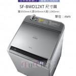 2015日立HITACHI新商品介紹 – X躍動式洗脫烘衣機 SF-BWD12XT