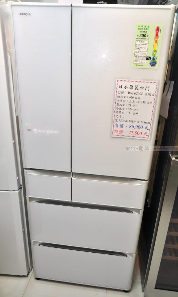 RSF6200E
