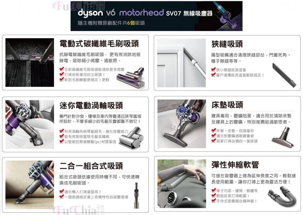 Dyson v6 motorhead