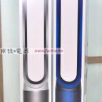 【開箱】Dyson Pure Cool AM11 空氣清淨風扇