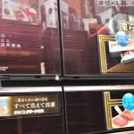 【開箱】三菱業界最大705L冰箱 MR-WX71Y