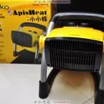 【開箱】Lasko ApisHeat小小蜂 渦輪循環陶瓷電暖器