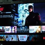 【開箱】SHARP 4K液晶電視 LC-65U35T 之Android TV初登場