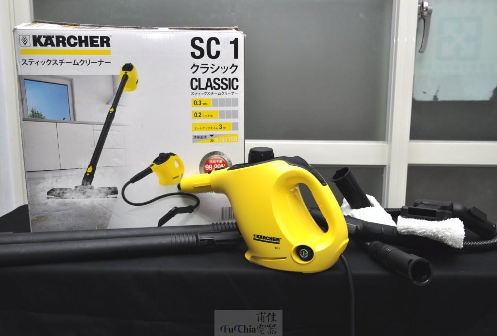 Karcher SC1