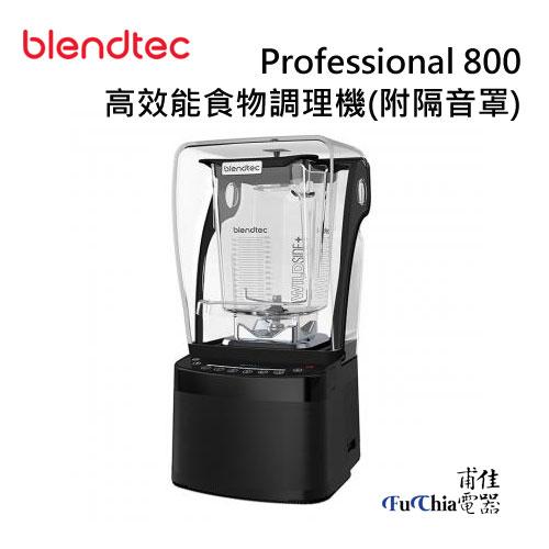 blentecP800