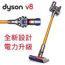 Dyson V8 (SV10)