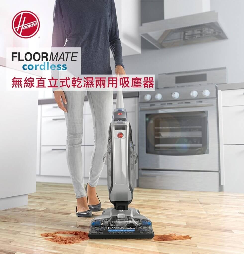 Hoover floormate