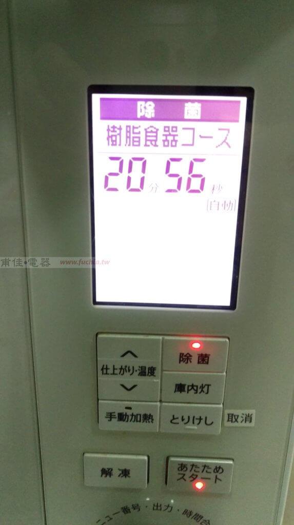 SHARP 水波爐 AX-GX2T除菌功能