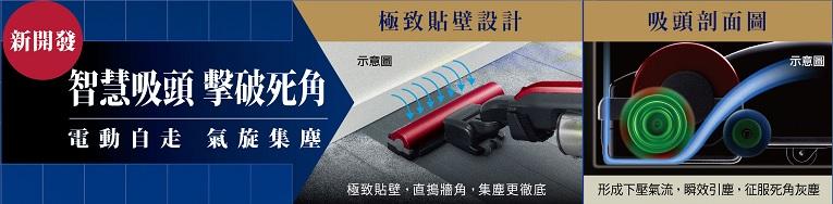 HITACHI 直立/手持兩用無線吸塵器PVSJ700T