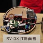 【新發售】日立首款掃地機器人minimaru RV-DX1T