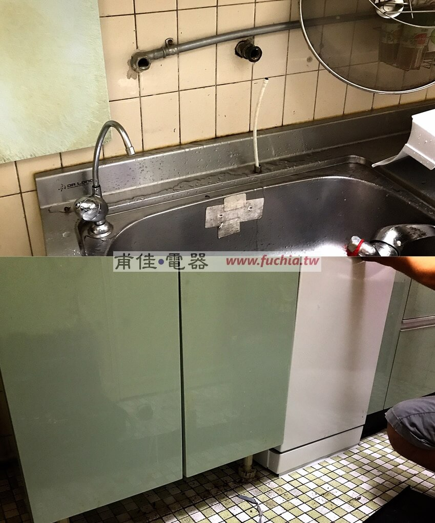 洗碗機安裝現場
