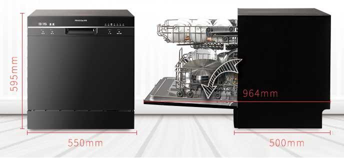 富及第桌上型洗碗機