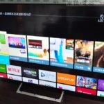 【開箱】SONY 65吋 4K HDR 液晶電視 65X8500E