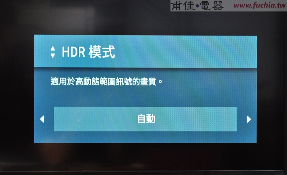 SONY 4K HDR 65X8500E 液晶電視